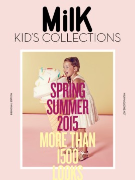 milk SS2015 Cover